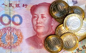 Расчеты в национальных валютах не пользуются спросом