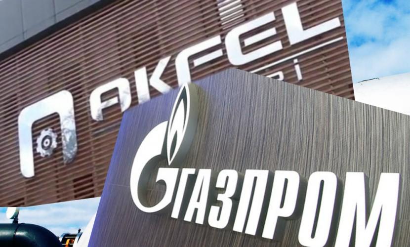 Турция отобрала у «Газпрома» крупнейшую в стране компанию по импорту газа