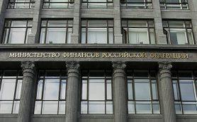 Минфин РФ предлагает наказывать испугавшиеся санкций банки