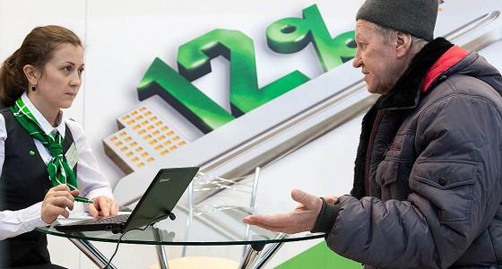 Сбербанк готов трудоустроить сотрудников в подразделения создаваемой цифровой экосистемы
