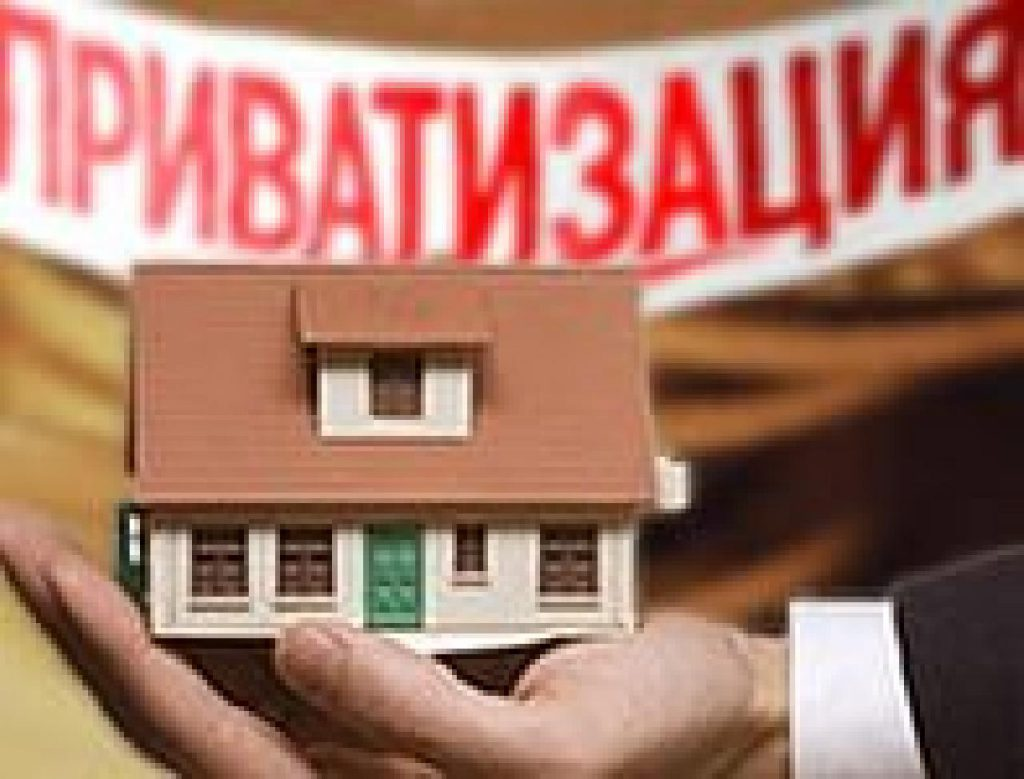 Подконтрольные офшорам компании не смогут участвовать в приватизации госимущества