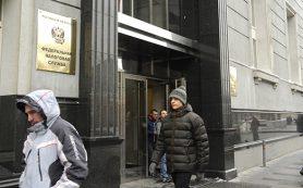 ФНС открывает свои базы для банков