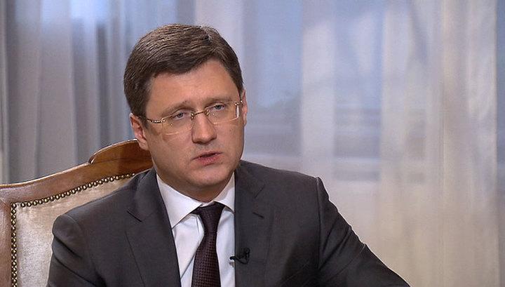 Новак: РФ решит вопрос о продлении соглашения по сокращению добычи нефти в апреле — мае
