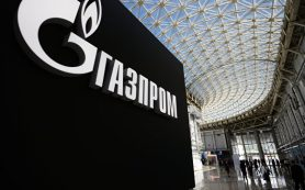 ЯНАО и Газпром продолжат сотрудничество в экономике, образовании, экологии