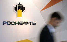 Посол РФ: у Венесуэлы нет предмета для рассмотрения по сделке «Роснефти»