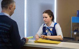 «Почта России» расширит свою курьерскую службу