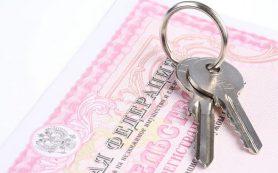 Бесплатная приватизация жилья будет продлена до 2019 года или бессрочно
