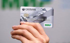 Российские банки выпустили 2,5 млн платежных карт «Мир»