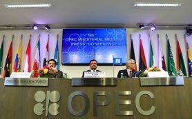 ОПЕК выполнила обязательства по сокращению добычи на 82%