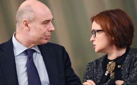 Валютные ипотечники «вызвали на дуэль» Силуанова и Набиуллину