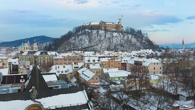 Словения продлит контракт по газу с Россией в ближайшие недели