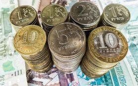 По факту хищения средств клиентов московского Ланта-банка возбуждено уголовное дело