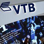 ВТБ обсуждает возможность снижения ставок по ипотеке