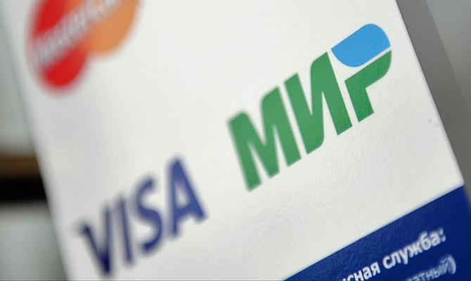 Определен срок готовности российских банков к приему карт «Мир»