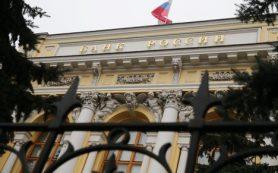 Выдачей и отзывом всех лицензий на финрынке займется отдельный департамент ЦБ