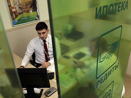 Сбербанк с 20 февраля снизит ставку по ипотеке на 1 п. п.