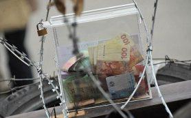 Аресты имущества по крымским кредитам прошли по старым данным