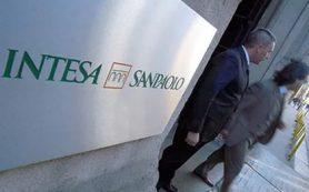 Intesa пока не будет синдицировать кредит на покупку акций «Роснефти»