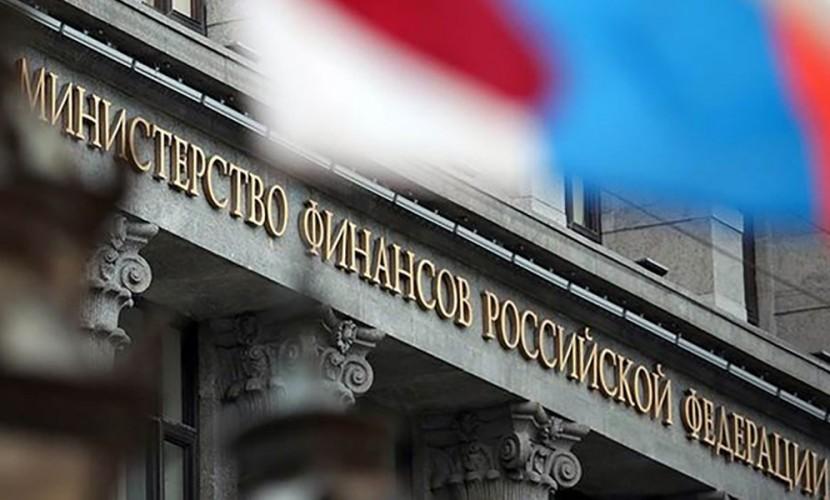 Минфин России предложил девальвацию рубля на 10 процентов