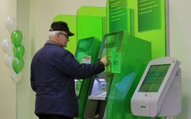 Банки начали конкурентную борьбу за пенсии силовик