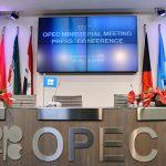 Ирак выполняет решение ОПЕК по сокращению добычи нефти