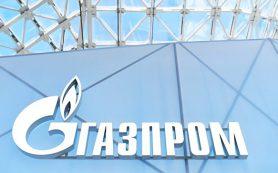 СПГ не смог потеснить трубопроводный газ на рынке ЕС, считают в «Газпроме»