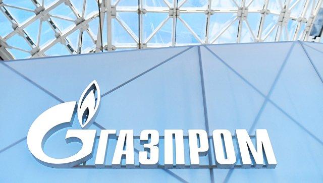«Газпром» скоро переедет в Петербург