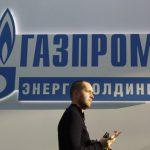 Иностранцы купили 75% выпуска евробондов «Газпрома»