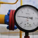 Япония оценила стоимость газопровода из РФ в $6 млрд