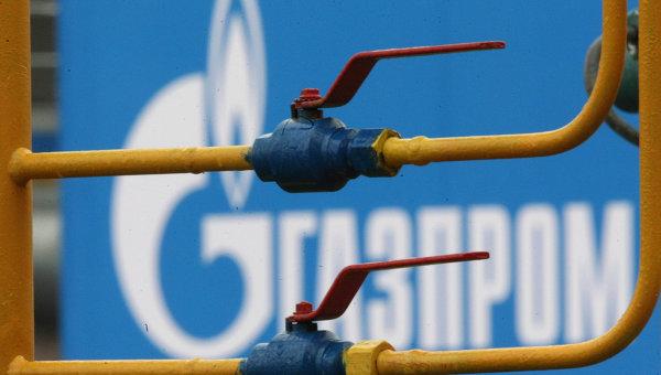 Горе на Алтае присвоили имя «Газпром»