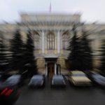 ЦБ аннулировал лицензию Межрегионального Почтового Банка