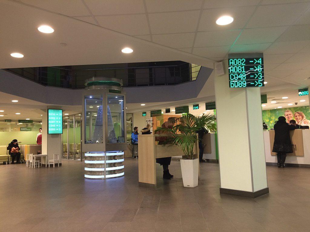В РФ уменьшается количество банковских отделений
