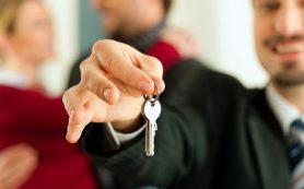 Аренда квартир посуточно — услуга, которая владеет многими преимуществами