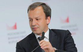 Дворкович: нефтегазовые переговоры с Минском перешли в завершающую стадию