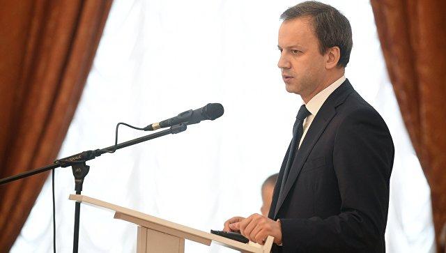 Дворкович назвал условие увеличения беспошлинных поставок нефти Белоруссии