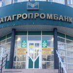 ЦБ подал иск в суд о банкротстве Татагропромбанка