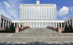 Кабмин расширил перечень оборудования, не облагаемого НДС при ввозе в Россию