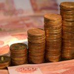 АСВ просит суд арестовать имущество бывшего руководства Первого Республиканского Банка на 19,8 млрд рублей