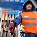 Нефтяники хотят избавиться от акциза на бензин