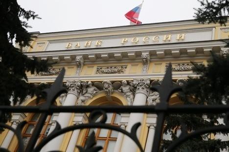 ЦБ вводит мораторий на удовлетворение требований кредиторов Спурт Банка