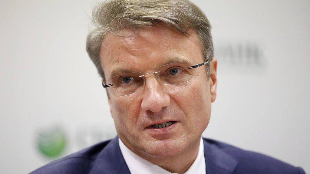 Греф объяснил, почему Сбербанк не работает в Крыму