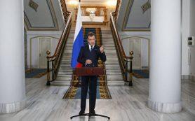 Медведев рассказал о росте российской экономики в 2020 году