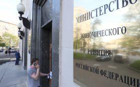 Минэкономразвития включит в план роста экономики «маневр 22/22»