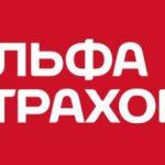 «АльфаСтрахование» застраховала ответственность руководства «Аэрофлота»