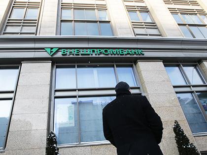 Экс-глава Внешпромбанка Маркус получила девять лет колонии за хищение 114 млрд рублей