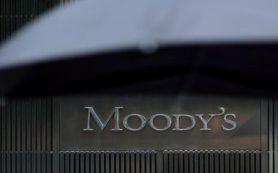 Moody's повысило рейтинги Райффайзенбанка
