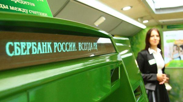 Банк «Северный Кредит» приступил к выпуску дебетовых карт «Мир»