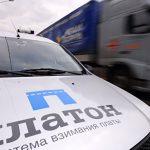 """Узбекистан попросит отменить для своих перевозчиков оплату по """"Платону"""""""