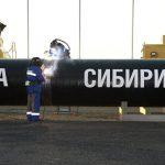 """В """"Газпроме"""" рассказали о планах по строительству """"Силы Сибири"""" в 2017 году"""