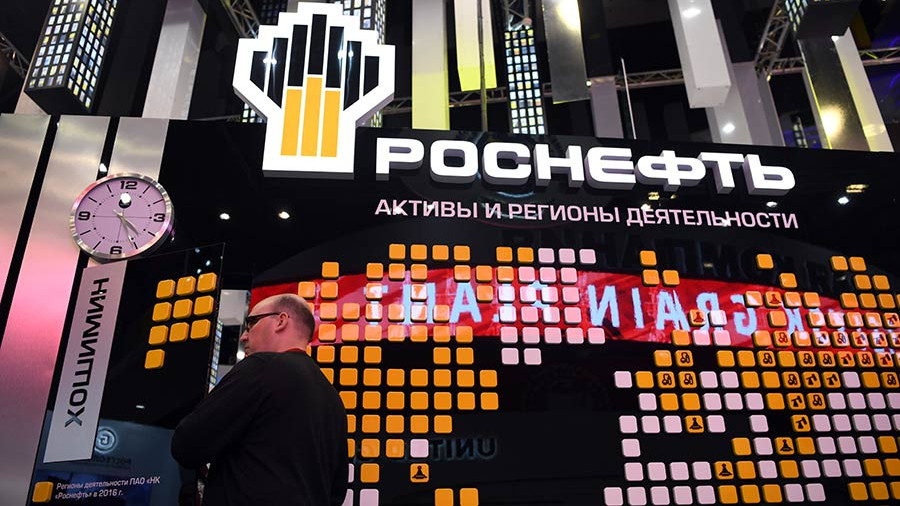 «Роснефть» назвала возможные цели кибератаки